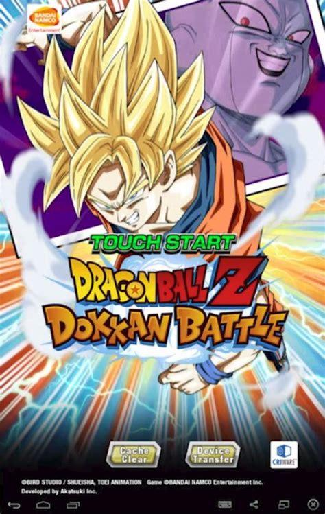 dragon ball  dokkan battle    pc