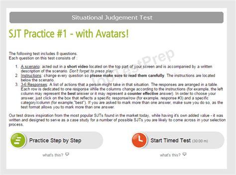 prepare   civil service initial sift test jobtestprep