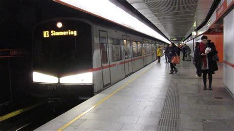 überseequartier U Bahn by Wien Metro Vienna U Bahn Wiener Linien Subway רכבת