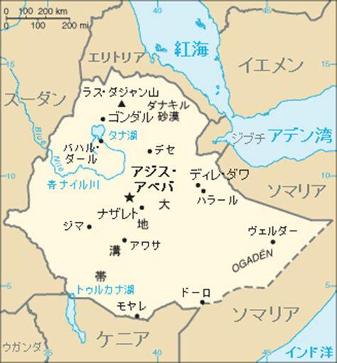 エチオピア:エチオピアの気温 - 旅行のとも ...
