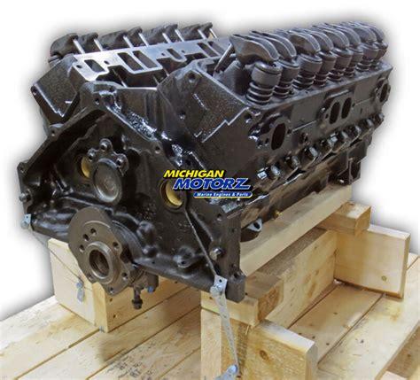 volvo penta  ci remanufactured marine engine