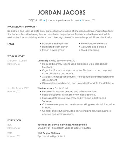 Data Entry Clerk Resume Examples – Free to Try Today | MyPerfectResume