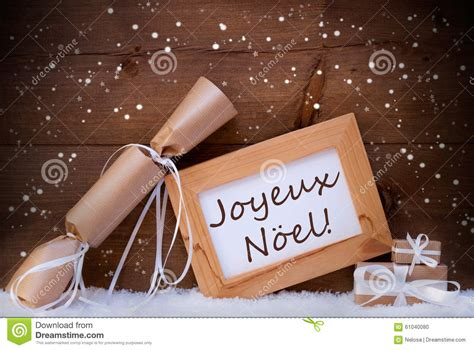 Gift With Text Joyeux Noel Mean Merry Christmas, Snowflake Beach Theme Decorations For Home Colored Subway Tile Villa Design Exterior Paneling Homes Decor Designer Fabric Furniture Room Planner Apartment Current Bathroom Trends