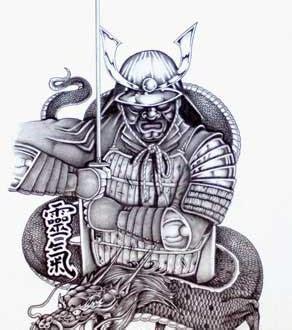 tatuaggi samurai informazioni  storia dai tattoo del sol