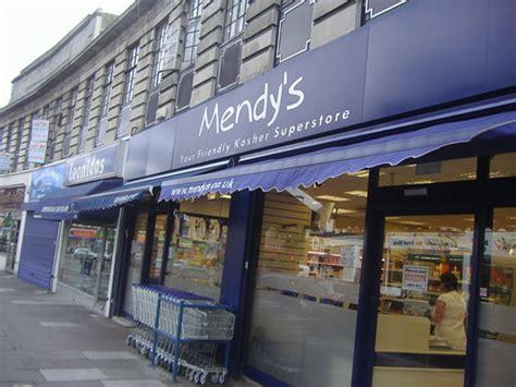 Frank Lampard praises Edouard Mendy's Chelsea debut vs ...