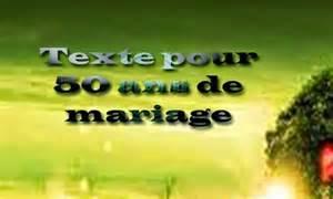 chanson pour 50 ans de mariage texte d invitation anniversaire 50 ans de mariage meilleur de photos de mariage pour vous