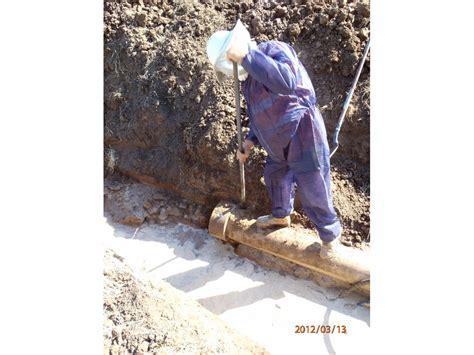 ice demolition asbestos removal pty  asbestos