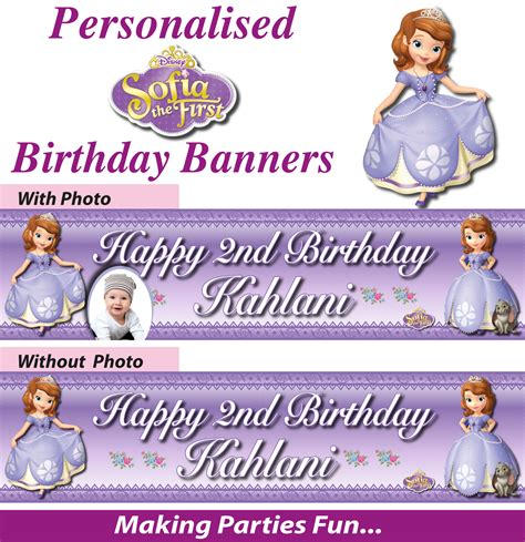personalised sofia the first birthday party banner decoration