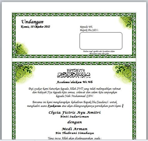 undangan unik bermanfaat contoh surat undangan syukuran pernikahan