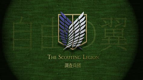 shingeki  kyojin scouting legion wallpaper