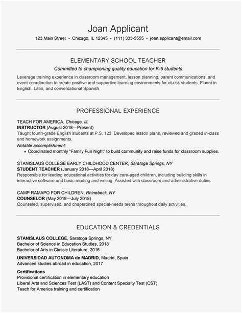 Sle Resume For Teachers by Elementary Education Certification Ny Best Education 2018