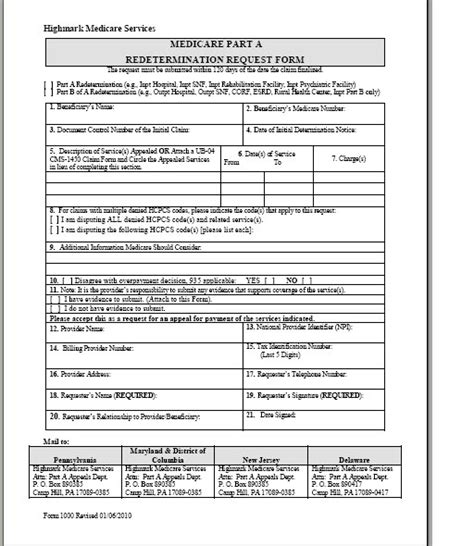 exle part a redetermination form medicare fee payment procedure code icd