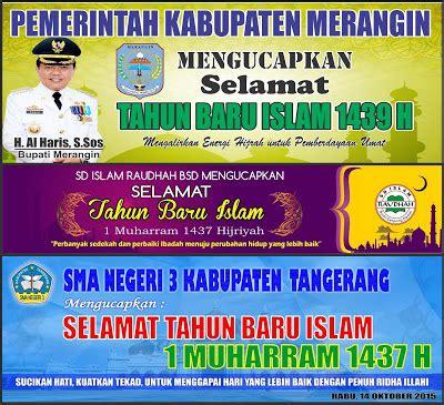 contoh banner   islam    unik  keren