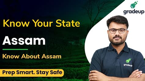 Know About Assam: History, GK, Geography, Economy & Polity ...