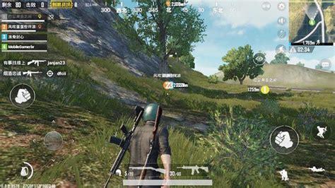 change graphics  pubg mobile battlefield