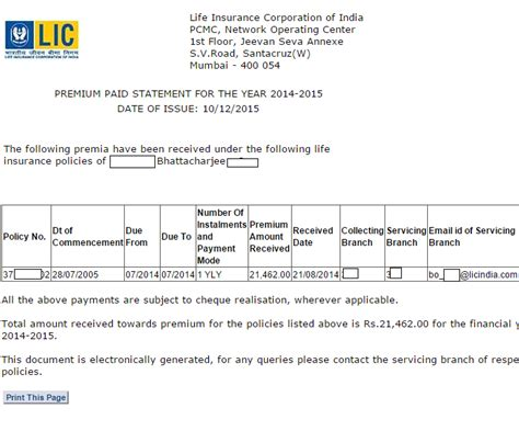 how to pay lic of india policy premium online daily