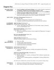 Admissions Coordinator Resume Objective by 100 Hr Manager Resume Objectives Sidemcicek Remarkable Personal Skills Resume