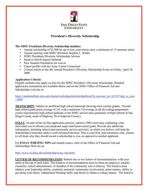federal clerkship cover letter sle high school coach cover letter sarahepps