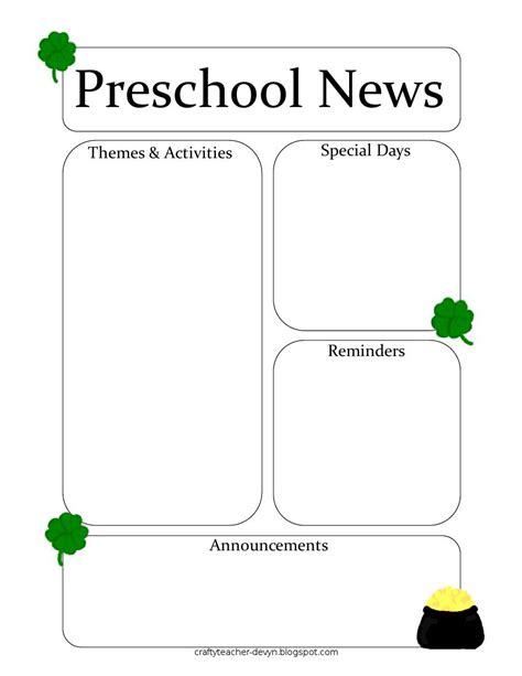newsletter templates 346 | marchnewsletter