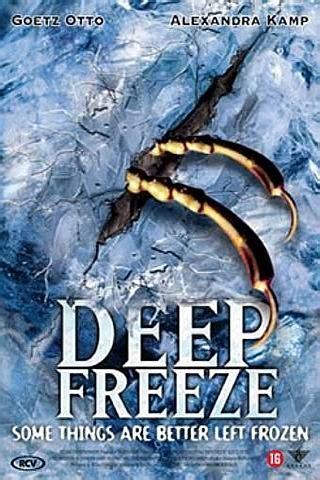 cult films   people    deep freeze