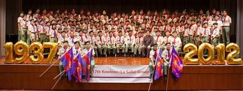 17th kowloon la salle since 1937