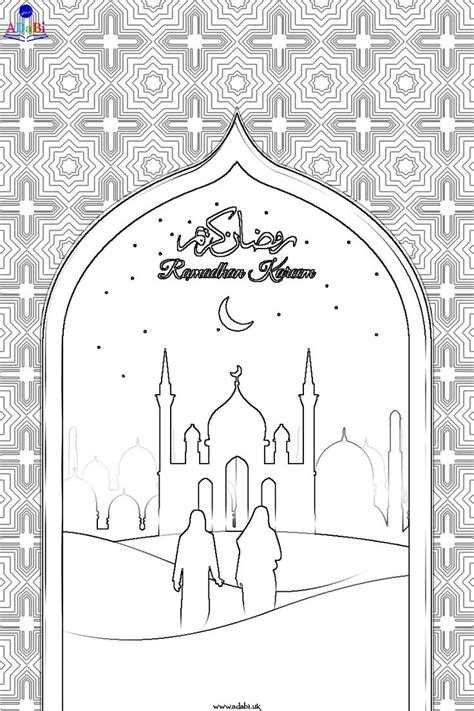 colouring pages adabi islamic books gifts  kids coloring pages  printable coloring