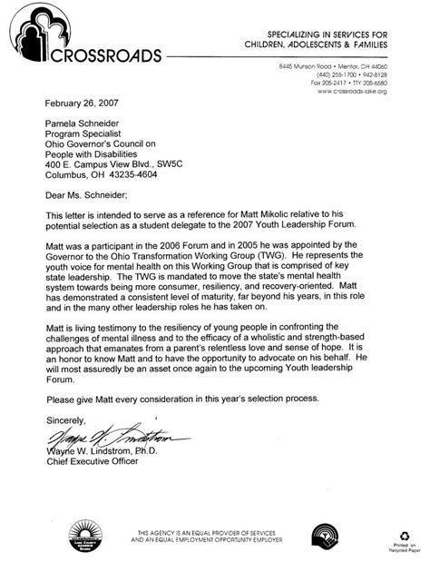 What Is Needed For A Reference In A Resume by Letter Of Recommendation Writing Service Letter Of Recommendation