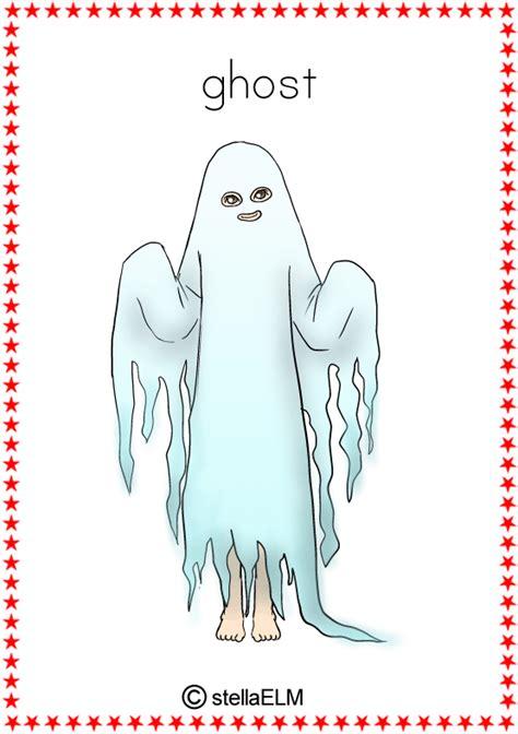 Stellaelmflashcards, Halloween