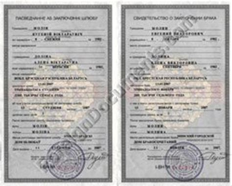 certified translation  marriage certificates issued