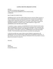 request letter of re mendation template