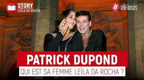 Patrick dupont | art et développement du design. Patrick Dupond : qui est sa femme Leïla Da Rocha ...