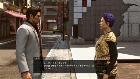 yakuza community ot  yakuza  officer resetera