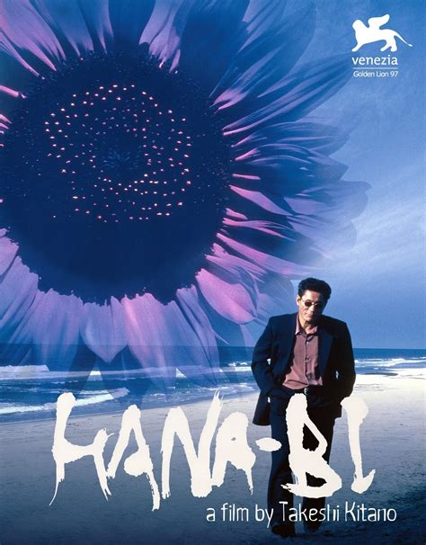 voir regarder there will be blood film francais complet hd hana bi new movies on dvd pinterest film