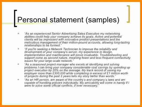 Resume Personal Statement by 5 Cv Personal Statement Exles Career Change