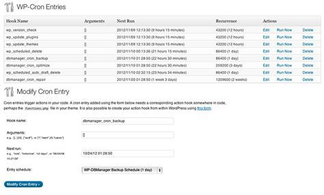 Wordpressのwp-cronを設定するプラグイン「wp-control」を導入