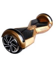 Lamborghini Gold Hoverboard