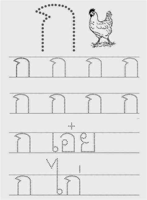 fun learn  worksheets  kid