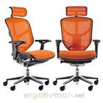 enjoy office chairs mesh office chair best seller