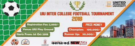 inter college football tournament united international