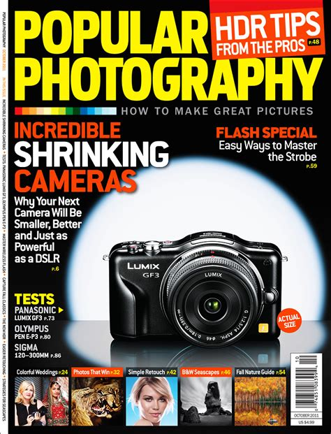 Dina Douglass Featured On The Cover Of Popular Photography