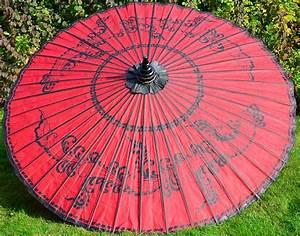 Sonnenschirm Asia Style : unser neues muster ein hauch asien blog wohlfuehl schirme ~ Frokenaadalensverden.com Haus und Dekorationen