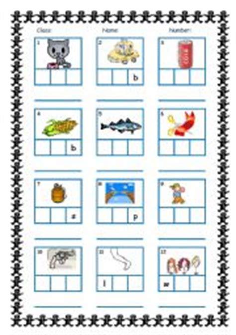 cvc worksheet   cvc segmenting worksheets