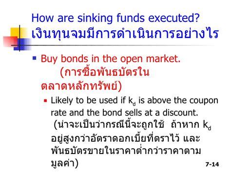 Define Sinking Fund Bond by Ru Fm Chapter07 Updated Plus