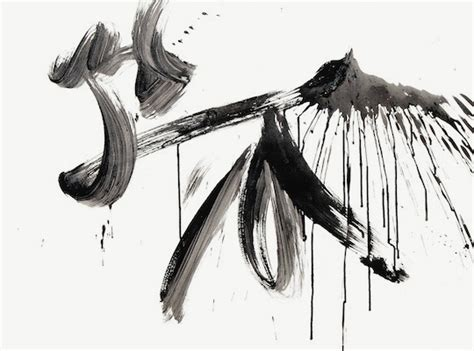 Abstract Black And White Ink Painting by Black And White Abstract Ink Painting 55 3contemporary