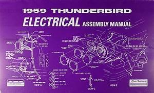 1959 Ford Thunderbird Repair Shop Manual Reprint