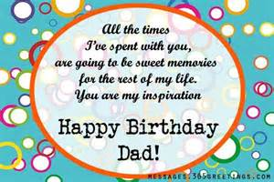 Happy Birthday Wishes to My Dad