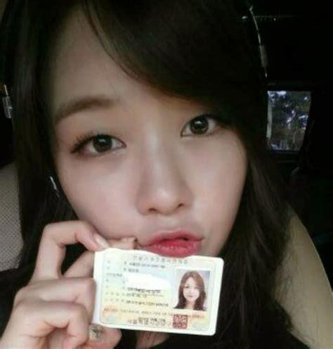 민아 굴삭기 자격증 인증 왜 땄나 연예 기사 더팩트