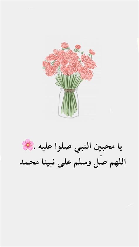 pin  nora  prayers arabic quotes islamic quotes