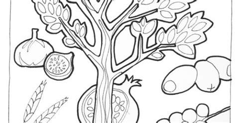 Ketubah Love » Judaickids Holiday Newsletter