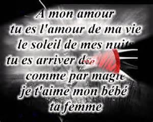 Poeme Pour L Homme De Ma Vie by Love Quotes For Husband Poeme D Amour Pour L Homme De Ma Vie